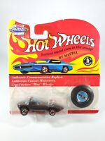 Hot Wheels Vintage Collection Silhouette Commemorative Edition NEW NOC 1994