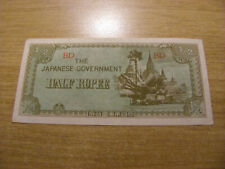 A 1942 Japan Invasion Half Rupee Banknote, Used very crisp Poss UNC