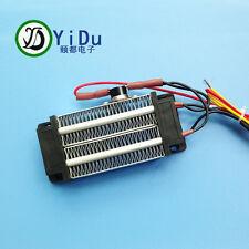 200W 110V PTC ceramic air heater Electric heater 120*50mm