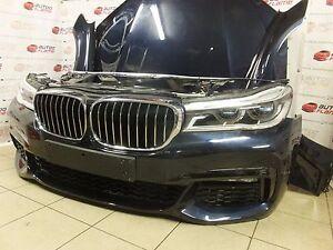 BMW G11 G12 M Pak Front Frontpaket Kühlerpaket Scheinwerfer Headlights Radiator