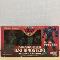 BANDAI Dinozaurs DZ-3 Dainosutego limited JAPAN