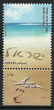 Israel 2007 Stamp BLUE & WHITE DEFINITIVE (MY STAMP). MNH + TAB. (Nice).