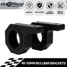 2X 40mm 50mm Bullbar Mounting Bracket Clamp For LED Light Bar Antenna HID ARB