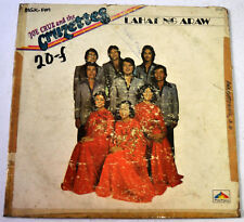 Philippines JOE CRUZ & THE CRUZETTES Lahat Ng Araw OPM LP Record