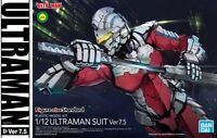 Figure Rise Ultraman Suit ver. 7.5 1/12 scale model kit Bandai