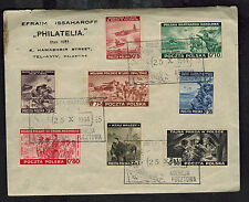 1944 Poland Free Government in Exile Com Set # 3K9-3K16 from Palestine Cover