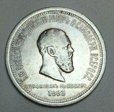 RARE 1883 RUSSIA SILVER ROUBLE ALEXANDER III CORONATION INAUGURATION COIN