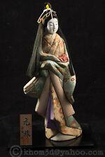 "Japanese vintage kimekomi doll of a Long Hair Beauty# 03# //15"" tall"