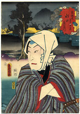 More details for japanese woodblock print by kunisada (53 stations of the tokaido)