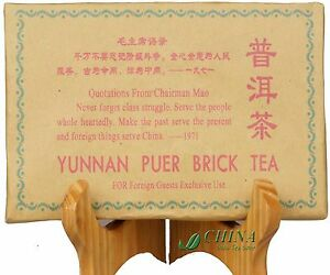 1971 Vintage Chinese Aged Puer TEA  the cultural revolution puer brick tea