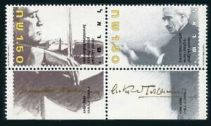 Israel: 1986 Israel Philharmonic Setenant Pair (955a) With Tabs MNH