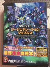 SD Gundam G Generation Genesis Final Complete Guide Book Japan ps4 ps vita free