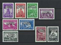 DR Nazi WWII Germany Rare WW2 Stamps Serbia Overprint for Bombing 1943 Full Set