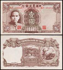 1 YUAN 1941 CHINE / CHINA - The farmers bank of China - P474