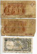 LOT BILLET EGYPTE BANKNOTE PAPER MONEY EGYPTE