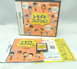 Tomodachi Collection DS JAPAN Import Nintendo DS Game Complete CIB - US SELLER