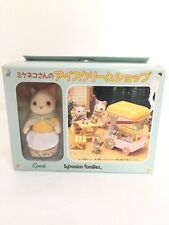 EXTREMELY RARE 2001 EPOCH's SYLVANIAN FAMILIES YELLOW ICE CREAM CART NEW IN BOX