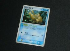 Japanese Holo Foil Relicanth 036/083 from Ex Hidden Legends Pokemon Card