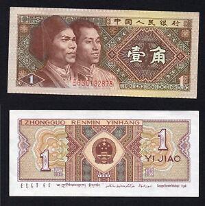 Cina / China - 1 jiao 1980 FDS/UNC  B-02