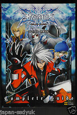 BlazBlue Calamity Trigger Complete Guide official book