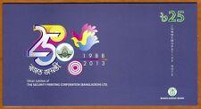Bangladesh, 25 taka, 2013, P-New, UNC > Commemorative + Folder