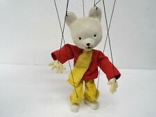 PELHAM PUPPETS RARE SMALL WHITE FACE RUPERT THE BEAR EXCELLENT UNBOXED  (P31)