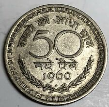 # C069     INDIA   COIN,    50  PAISE    1960