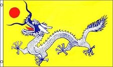Old Chinese Empire Flag 3x5 ft Qing Dynasty Dragon pre Peoples Republic of China