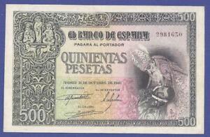 500 PESETAS 1940 GEM UNCIRCULATED BANKNOTE FROM SPAIN !!!!!!!!!!!!!!!!!!!!!!!
