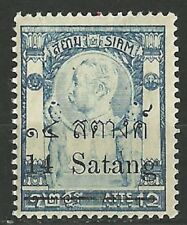 Thailand Stamps: 1909 Sc 138 14s on 12a . Mint Light Hinged