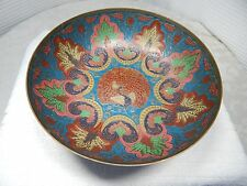 "Vintage! 10"" Hand Painted! Etched Brass Finish Metal Bowl Made In  India"