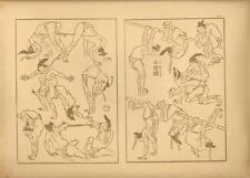 Stampa antica GIAPPONE JAPAN STYLE ginnastica atleti ginnasti 1885 Antique print