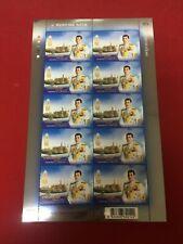 THAILAND STAMP #2019 : Coronation of KING RAMA X (10 stamps/Full sheet)