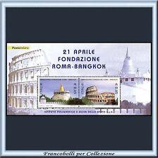 2004 Italia Repubblica Foglietto Roma - Bangkok n. 38 Nuovo integro **