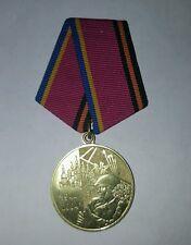 USSR Soviet Russian Ukraina World Warll 60 Anniversary Victory Pin Badge Medal