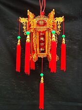 CHINESE L 17cm RED GOLD DRAGON PALACE LANTERN LIGHT WEDDING NEW YEAR PARTY A4