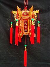 Chinois L 17 cm Or Rouge Dragon Palais Lanterne Lumière mariage Garden Party A5