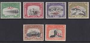 Pakistan / Bahawalpur 1945 SG O1-O6 Mounted mint