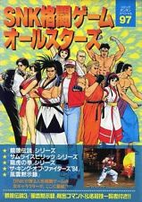 SNK Fight Game All Stars Skill Command Perfection Catalog Book