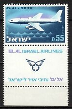 Israel - 1962 El Al airlines / Airplane Mi. 262 MNH
