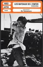 FICHE CINEMA : LES BATEAUX DE L'ENFER - Yamamura 1953 Kanikôsen/The Cannery Boat