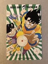 Dragon Ball telephone card