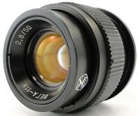 ⭐NEW⭐ 1978! 12-Blades VEGA-11U 50mm f/2.8 Macro USSR Lens Mount M39 M42 Enlarger