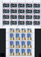 San Marino Kleinbogen MiNr. 1465-66 postfrisch MNH Cept (CB6