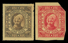 INDIA 1930-40 MARWAR  1anna brown / carmine - IMPERF. & PERF Proofs