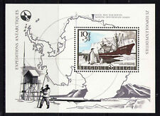 BELGICA/BELGIUM 1966 MNH SC.B800 Antarctic Expedition