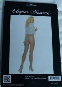 Elegant Moments Crotchless Tights - One Size - New - Nude / Beige - Style 1726