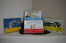 Japanese Picture Books Blue Seed,Taro & Bamboo Shoot, Turnip, 5 Chinese Brothers