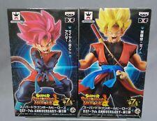 DXF Super Dragon Ball Heroes Set of SSJ Son Gokou Xeno & Beat God 7th Banpresto
