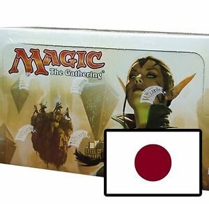 Oath of the Gatewatch Booster Box - Japanese - Magic: The Gathering 36 MTG Packs